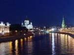 Москва туристическая...